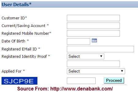 Dena Bank Online net Banking